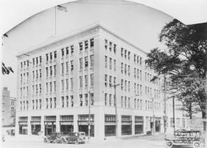 Coddington Building, 1925.  Picture courtesy of the Robinson-Spangler Carolina Room, Charlotte Mecklenburg Library